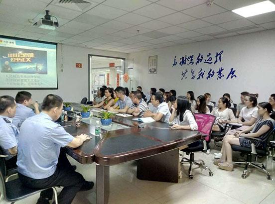 深圳市雷竞技app源实业有限公司开展法制教育专题讲座
