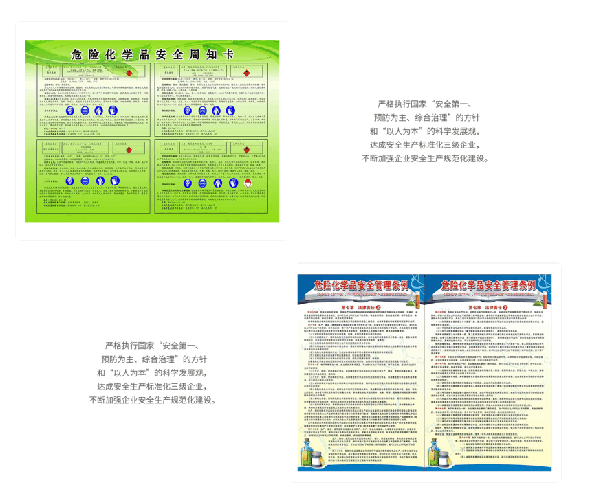 雷竞技app_雷竞技网站_雷竞技官网.png